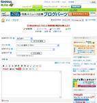 D_2_jpg.JPG
