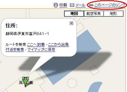 googlemaps01.jpg