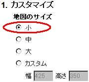googlemaps03.jpg