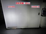FIX1000 LE550.jpg