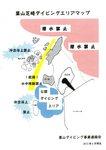 葉山柴崎ダイビングエリアマップ.jpg