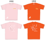 Tシャツ決定版OR&PINK.PNG