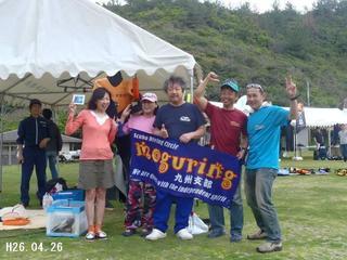 H26青海島ダイビングフェスティバル.jpg