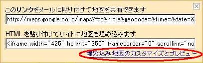 googlemaps02.jpg